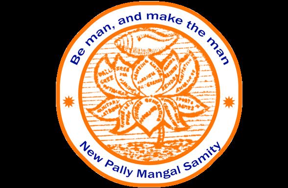 New Pally Mangal Samity
